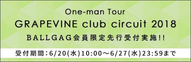 Ticket_180620