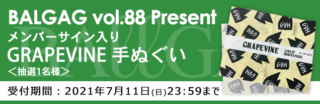 Banner_210604
