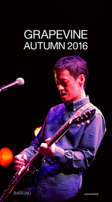 LIVE PHOTO(AUTUMN 2016)
