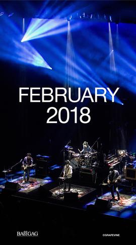 FEBRUARY 2018