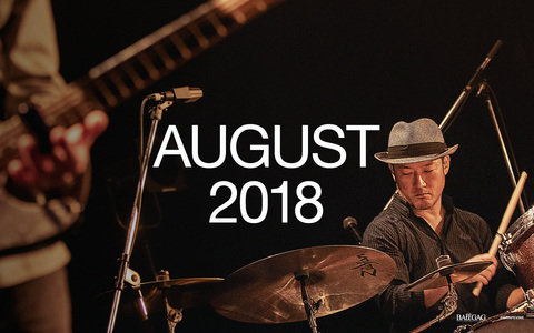 AUGUST 2018